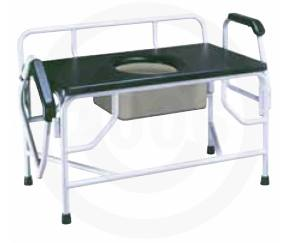 Extra Large Bariatric Drop Arm Commode