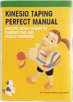 Kinesio Manual
