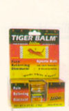 Tiger Balm Ointment Ultra 18 Grams