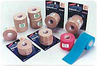 Kinesio Tape - Neutral color, 2 in x 16.4 ft
