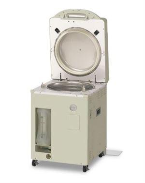 Portable Autoclave Sterilizer 1.77 cu