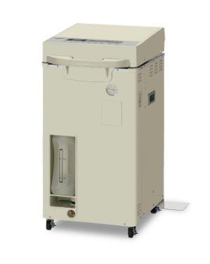 Portable Autoclave Sterilizer 2.65 cu